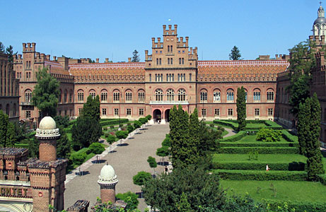 Yuriy Fedkovych Chernivtsi National University